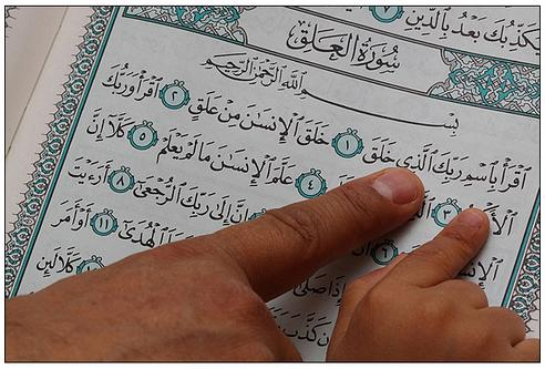 Tips for New Muslims on How to Read the Qur'an