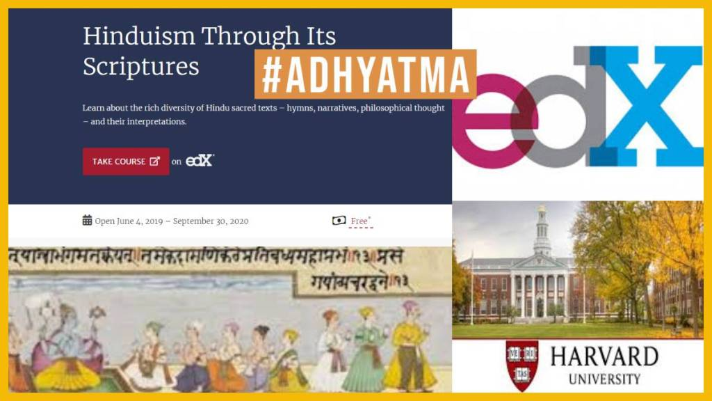 Hinduism Through Its Scriptures – 5: Adhyatma as Mind Science