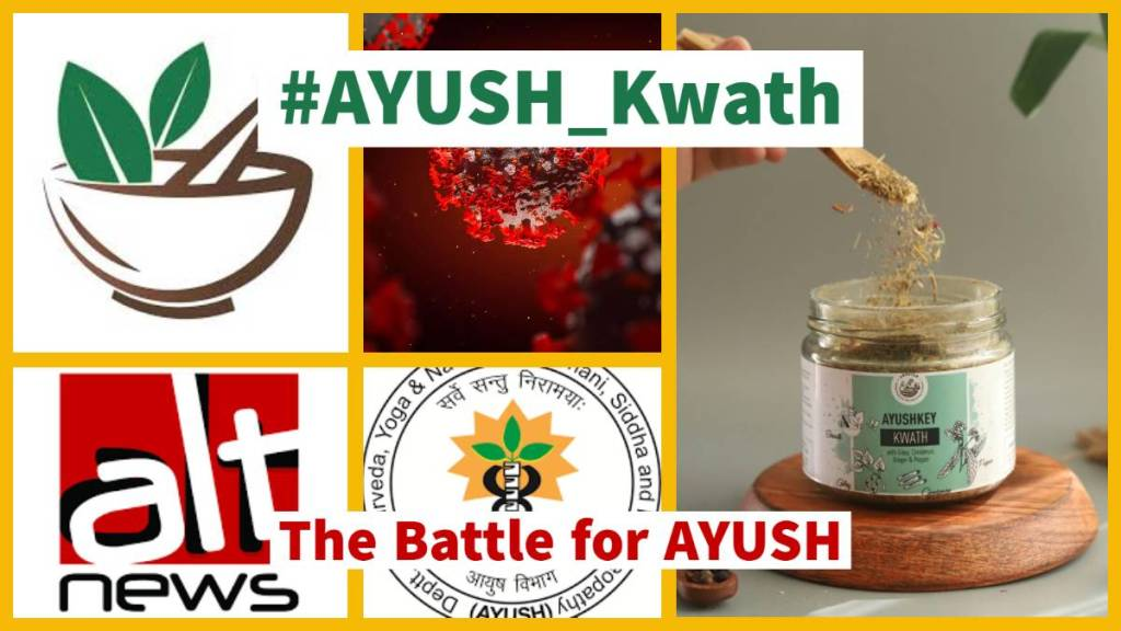 "AYUSH Kwath & Immune Boosting : The ""Empire Strikes Back"" – without Evidence"