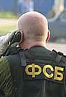 FSB agent