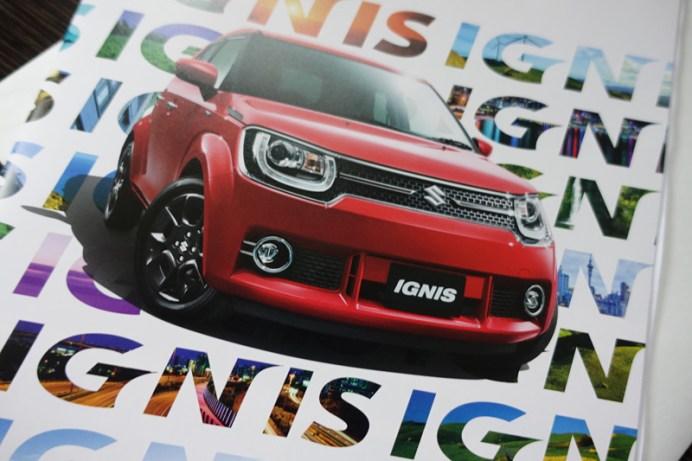 suzuki ignis test drive スズキ イグニス 試乗 ブログ 評価 印象 インプレッション