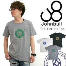 johnbull-15956_1