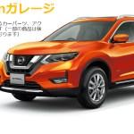 「amazonガレージ」が日本でもスタート。自分の車を登録しておけば適合パーツを簡単に探せるように