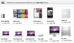 arab_business_machine_apple_middle_east