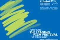dubai_film_festival_logo