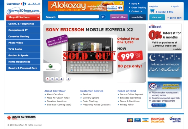 Carrefour homepage