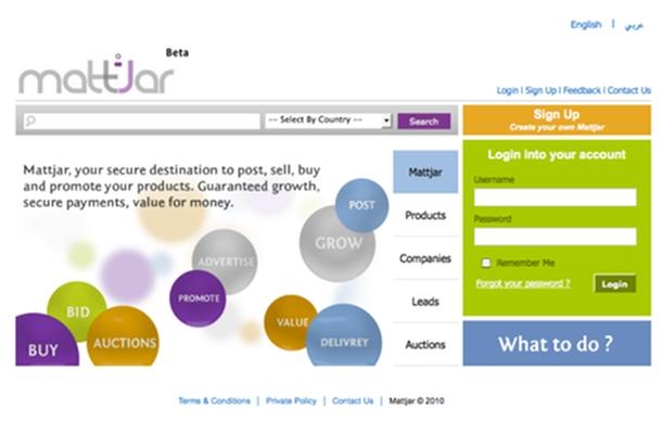 mattjar.com screenshot