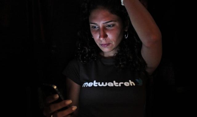 metwatreh shirt