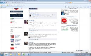 carrefour Facebook page complaints