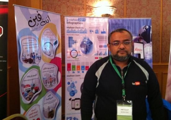 Dr Youssef of Wireless Stars (Intafeen.com)