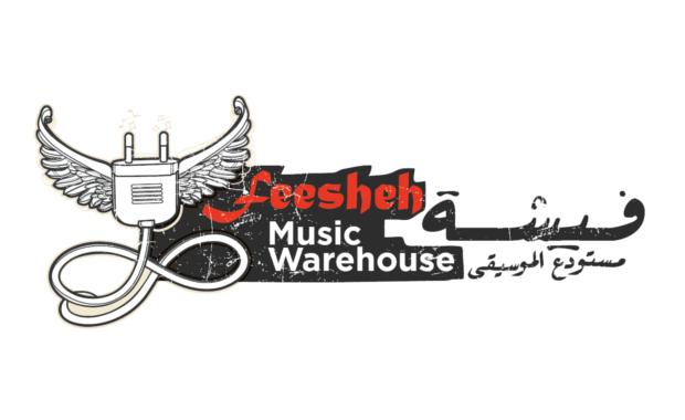 feesheh logo