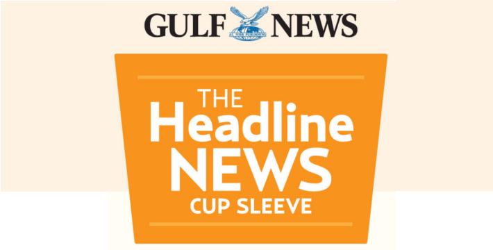 gulfnews news cup sleeve