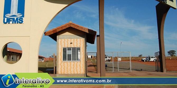 UFMS abre edital para início de obra de Medicina Veterinária em Paranaíba