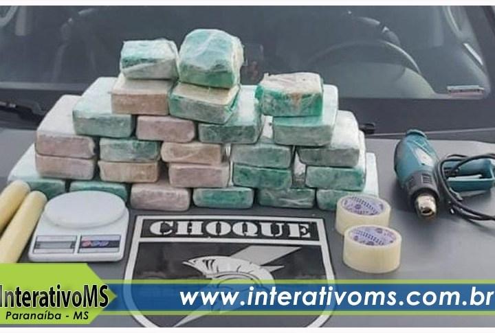 VÍDEO: Três são presos em residência na Santa Luzia com mais de meio milhão em cocaína