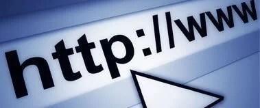 Domain adı belirleme