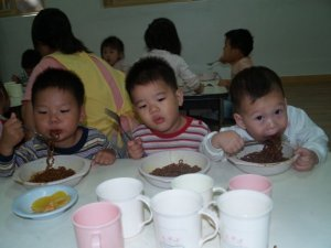 Orphanage Korea