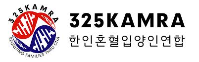 325KAMRA
