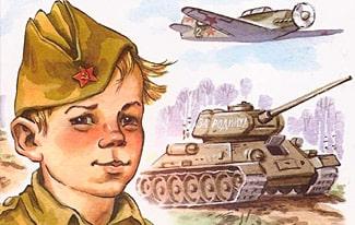 Дети герои войны и их подвиги