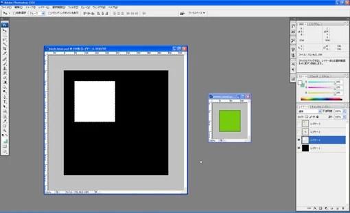 そんなときは、白の図形の外周で選択範囲を作ってあげてくれ。