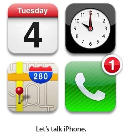 ついに iPhone 5 が発表される!