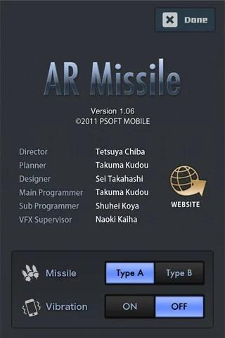 ミサイルとレーザー、バイブのON/OFFを切り替え。