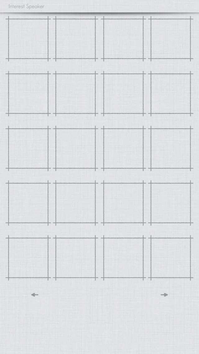 cloth01-white iPhone 5 ホーム画面用壁紙