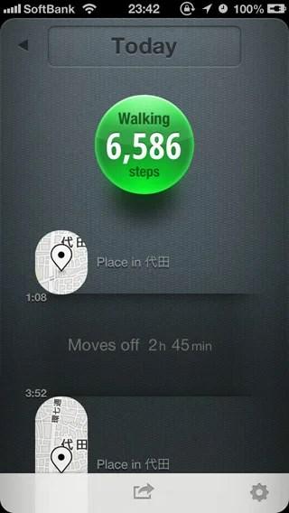 移動ログを「歩数」で表示。