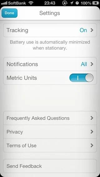 追跡度合い、通知、メートル/マイルを設定変更できる。