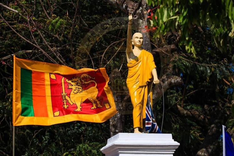 Sri Lanka patriotism