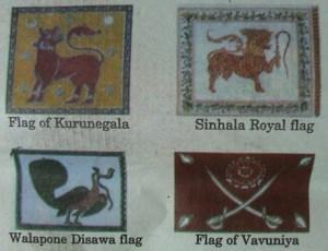 ancient flags of sri lanka