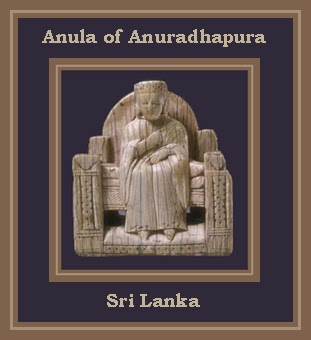 First queen of Asia sri lanka Anula