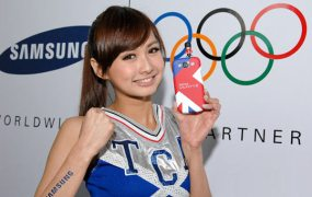 Samsung Launched Olympics Edition of the Galaxy S3 in Taiwan