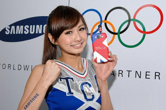 Samsung Galaxy S3 Olympics Edition