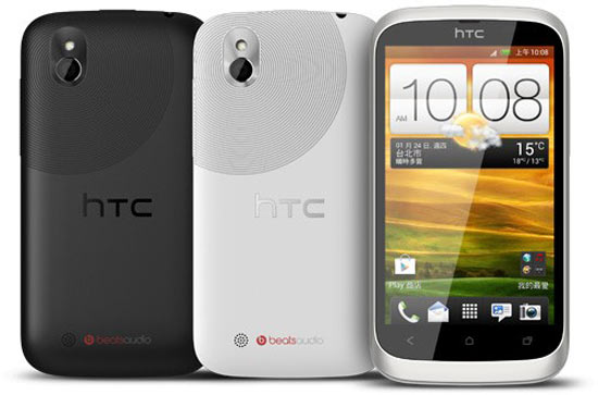 HTC Announced Desire U Budget 4-inch Android ICS Smartphone