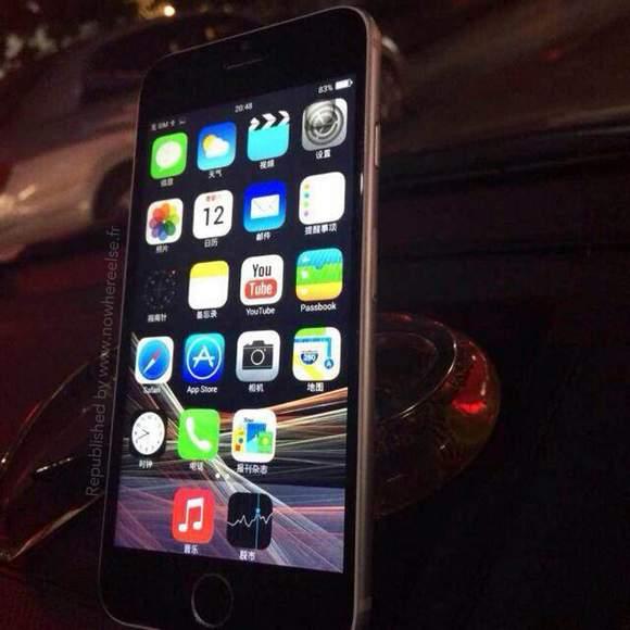 iPhone-6-clone-china-13