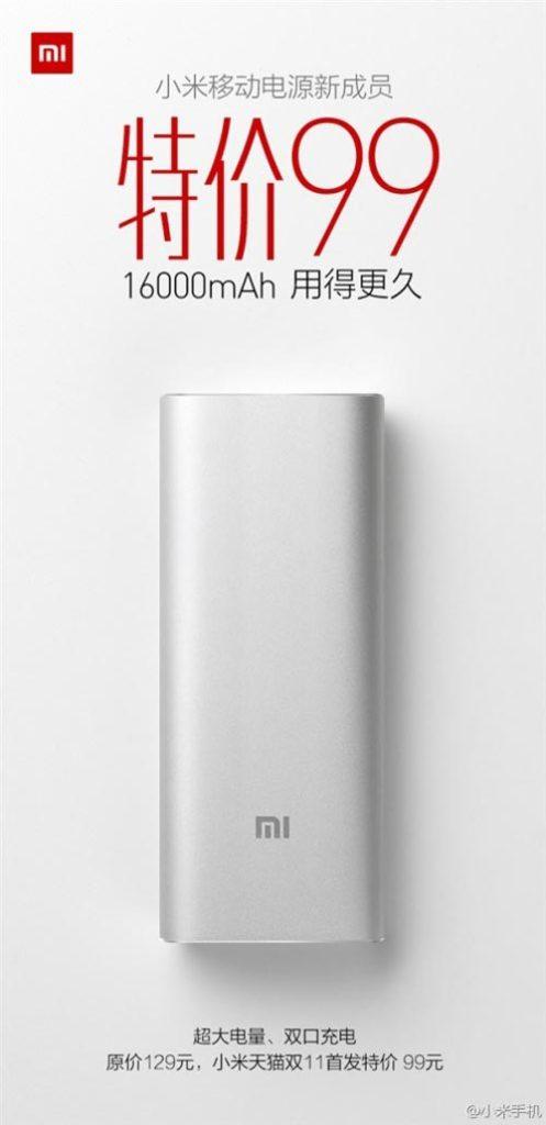mi-16000mah-powerbank-02