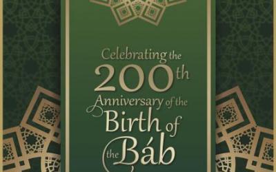 Baha'i Bicentenary Celebration
