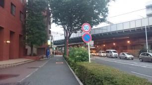 railway_to_tokyo_Mosque