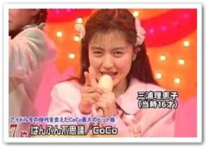 三浦理恵子5