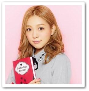日本レコード大賞2015西野カナ