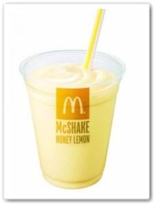 マックシェイクはちみつレモン2
