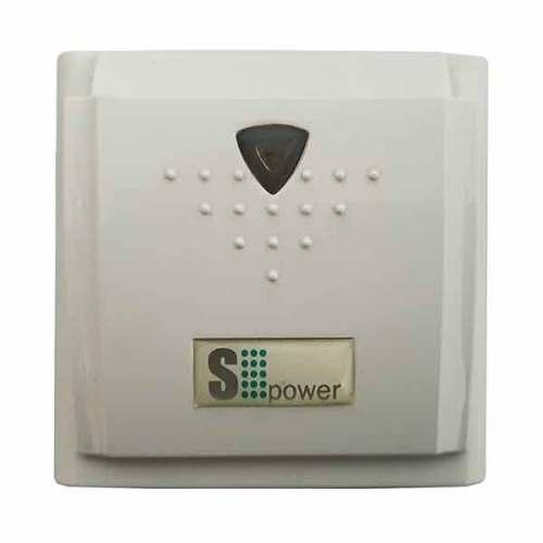 Энергосберегающий карман Saflok