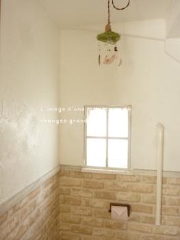 まずはDIYでトイレの壁紙をチェンジ