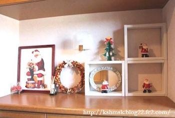 クリスマスのプチインテリアにおすすめの飾り付け画像2