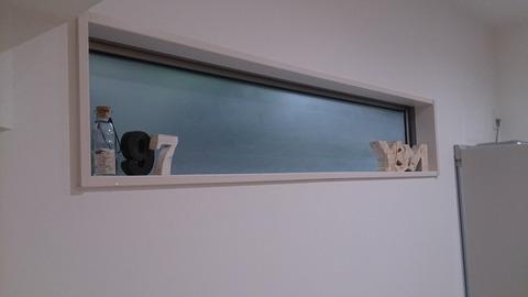 縦長窓や横長窓にガラスフィルム