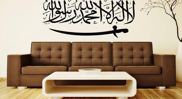 desain rumah islami, interior rumah islami