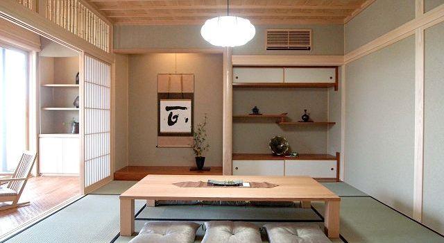 Desain Interior ala Jepang Nyaman Dinamis dan Serba Minimalis