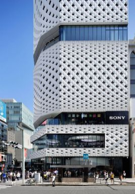 Ginza Place Facade By Klein Dytham Architecture ⊶ Via Theinspirationgrid #FacadeDesign