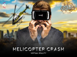 Virtual reality has many exciting possibilities for the world - 1