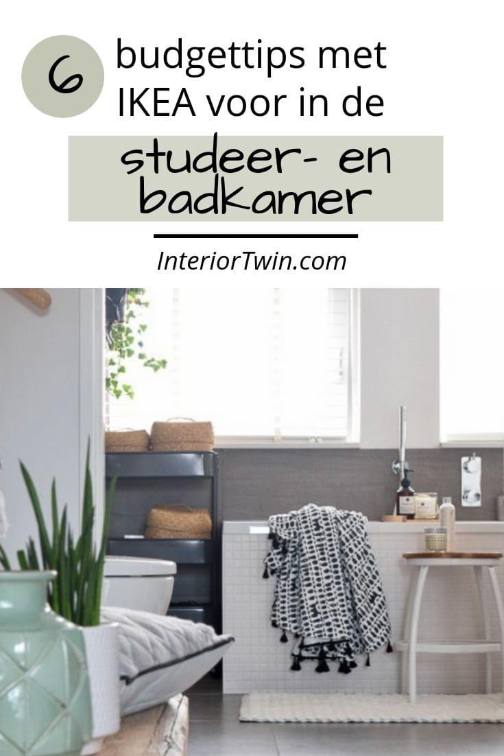 6 budgettips met ikea voor in de studeerkamer en badkamer